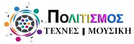 TRT - ΠΟΛΙΤΙΣΜΟΣ